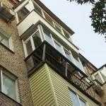 вынос балкона до наружной обшивки