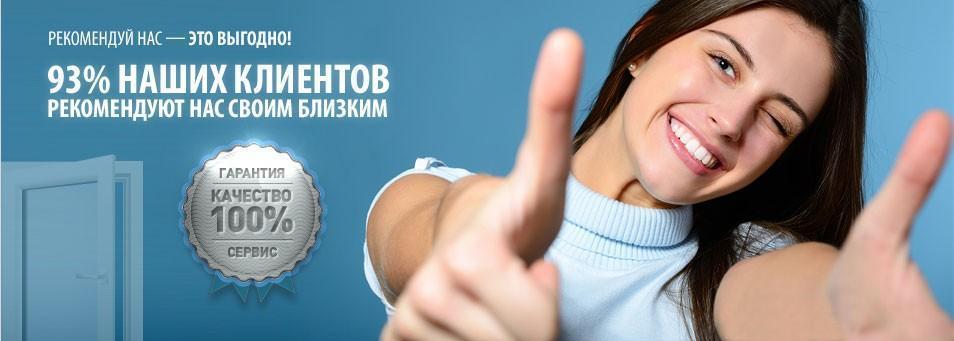 Нас рекомендуют в Одессе