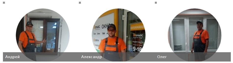 Наши мастера Одесса1