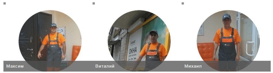 Наши мастера Одесса2