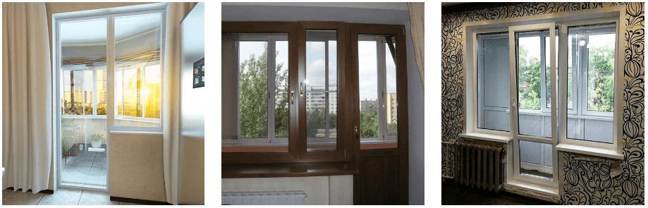 балконные двери в Одессе